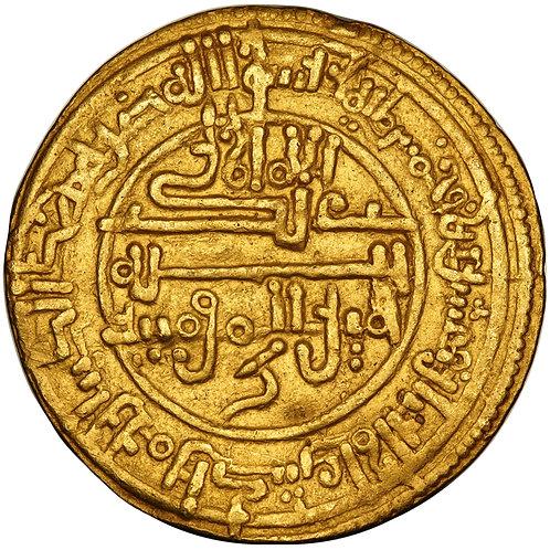 Almoravid, 'Ali Ibn Yusuf, dinar, Marrakesh, AH 522