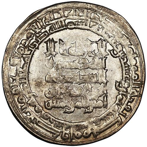 Abbasid, Al-Radi Billah, dirham, Madinat Al-Salam, AH 328
