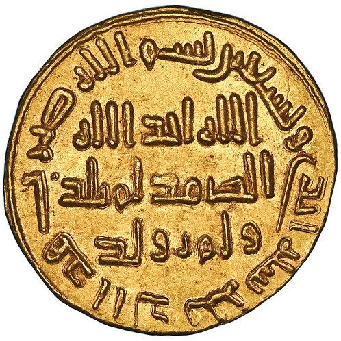 Umayyad, Al-Walid I, dinar, AH 91