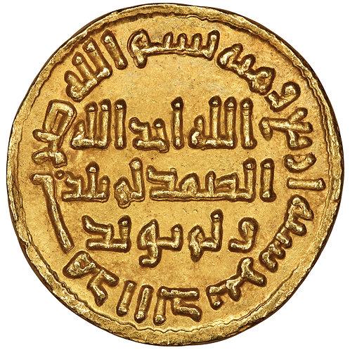 Umayyad, Yazid II, dinar, AH 104