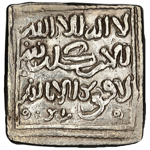 Almohad, dirham, Marrakesh, AH 558-668