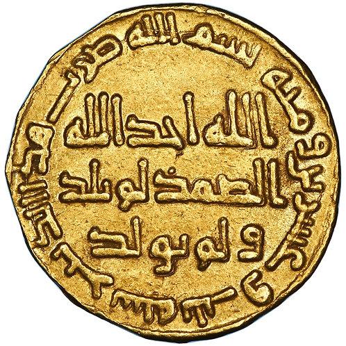 Umayyad, Hisham, dinar, AH 123