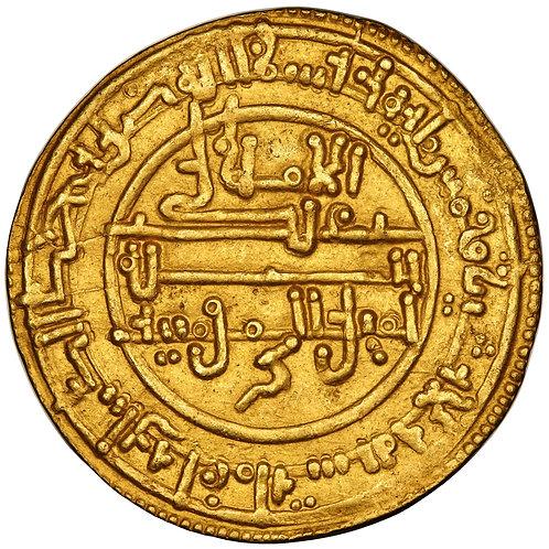 Almoravid, 'Ali Ibn Yusuf, dinar, Aghmat, AH 530