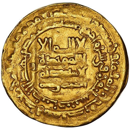 Ghaznavid, Mahmud, dinar, Naysabur, AH 400