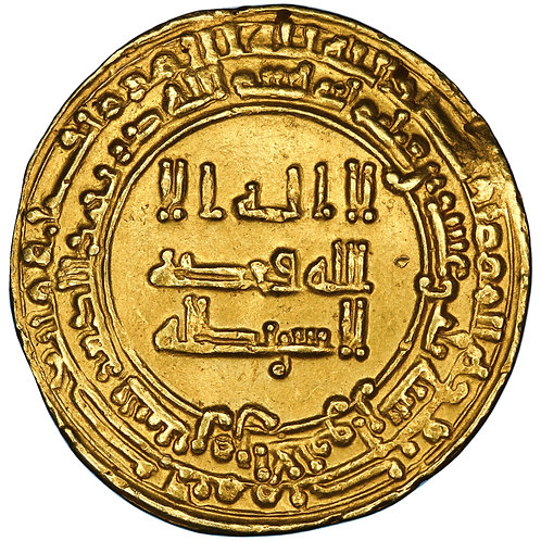 Abbasid, Al-Radi Billah, heavy dinar, Tustar Min Al-Ahwaz, AH 323