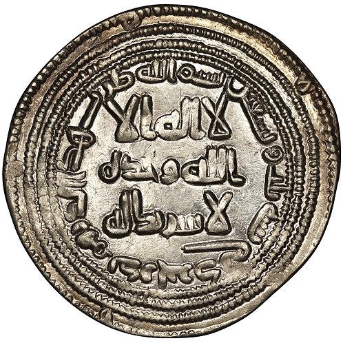 Umayyad, Al-Walid I, dirham, Darabjird, AH 93