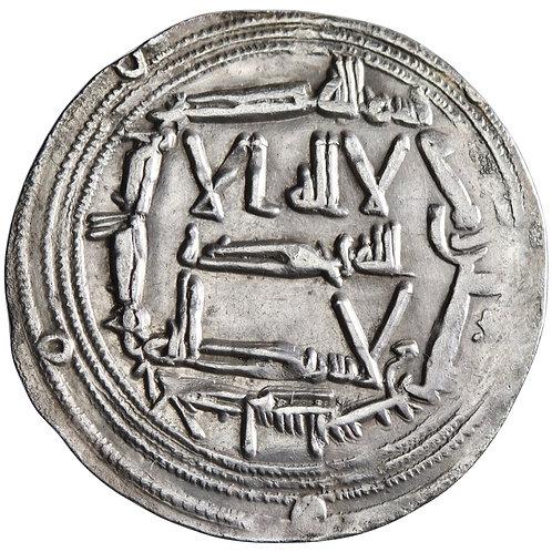 Umayyad, 'Abd Al-Rahman I, dirham, Al-Andalus, AH 167