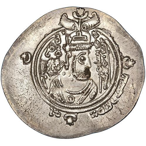 Arab Sasanian, Al-Muhallab Ibn Abi Sufra, dirham, Bishapur, AH 76