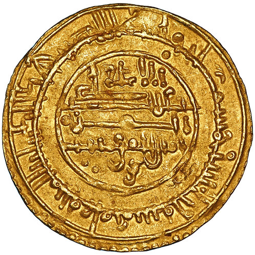 Almoravid, 'Ali Ibn Yusuf, dinar, Al-Mariya, AH 535