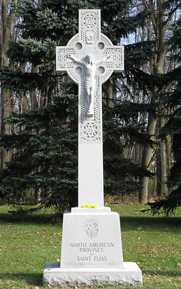 Celtic Cross at National Shrine of Our Lady of Mount Carmel