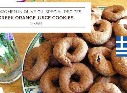 Greek Orange Juice Cookie Recipe With Olive Oil (Koulourakia me Portokali)