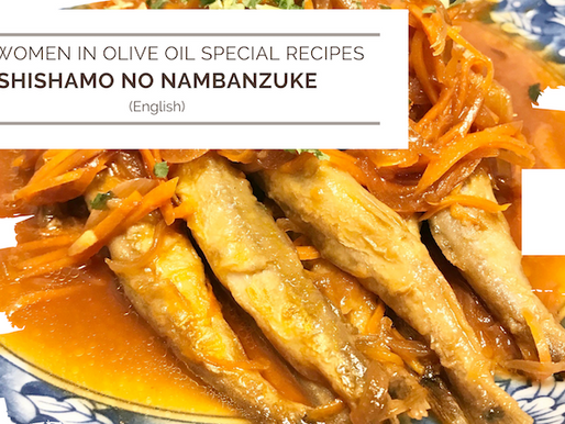 Shishamo no Nambanzuke