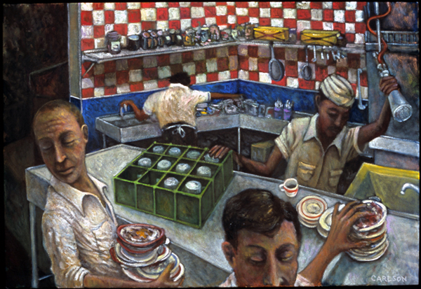 Busboys and Dishwashers