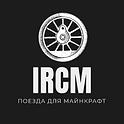 логотип новый IRCM.png