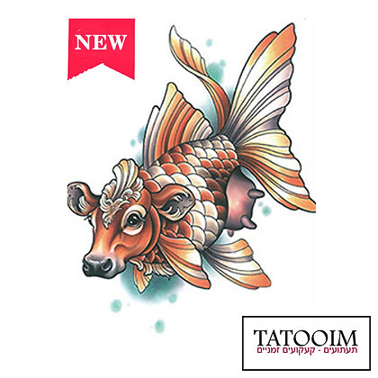 cowfish tattoo | דג פרה