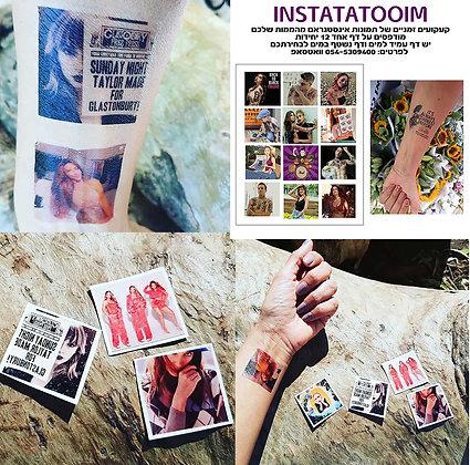 your photos as temporary tattoos | דפוס קעקועים מהתמונות שלכם