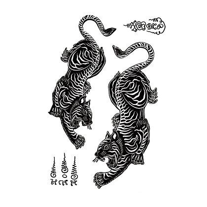old school tigers temp tattoo | נמרים