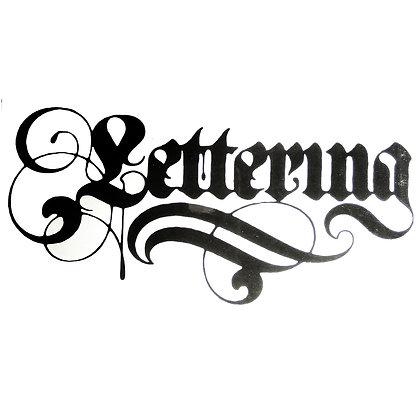 text tattoo lettering | טקסט