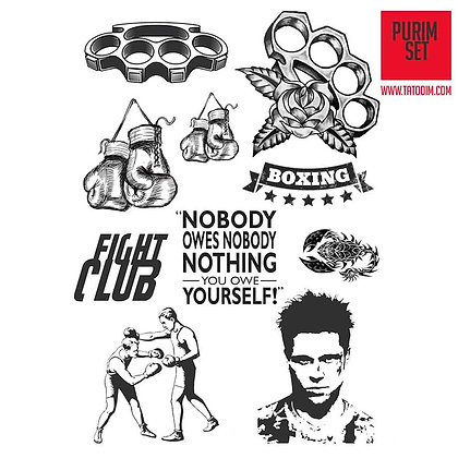 Fight club  Boxing tattoos / קעקוע זמני למתאבק, בוקסינג
