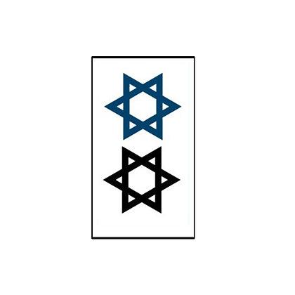 Star of David  temp tattoo /מגן דויד