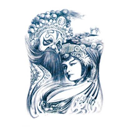 china love / אוהבים סינים