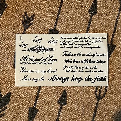 Text small tattoo1 | טקסט קטן גודל כרטיס ביקור