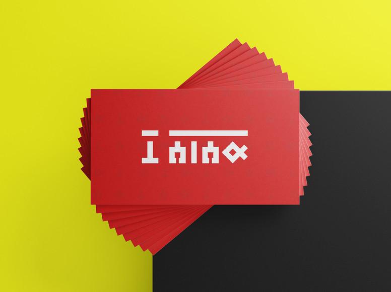 Business_Card_Mockup_2.jpg