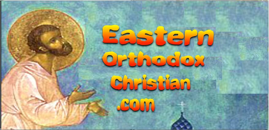 www.easternorthodoxchristian.com