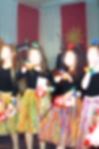 Röcke Bast Karneval zu verkaufen