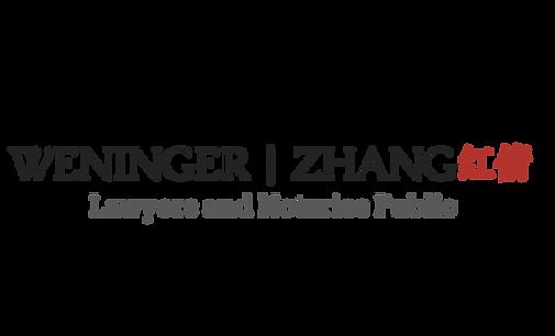 Weninger Zhang Logo.png