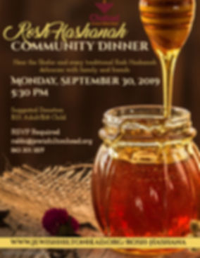 Copy of Rosh Hashanah Community Dinner -