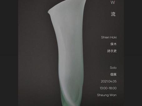 香港One day exhibition