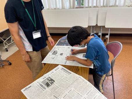新聞でよく使われる字を探そう