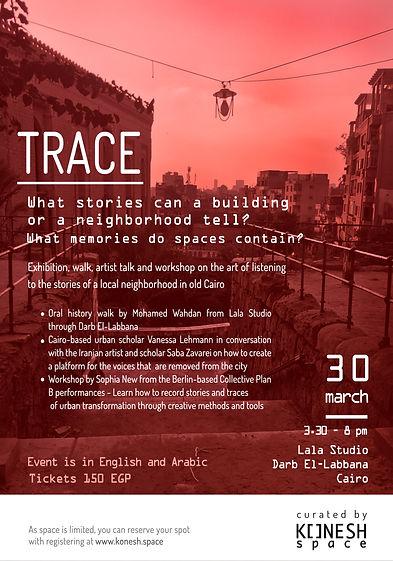 trace event VL.jpg
