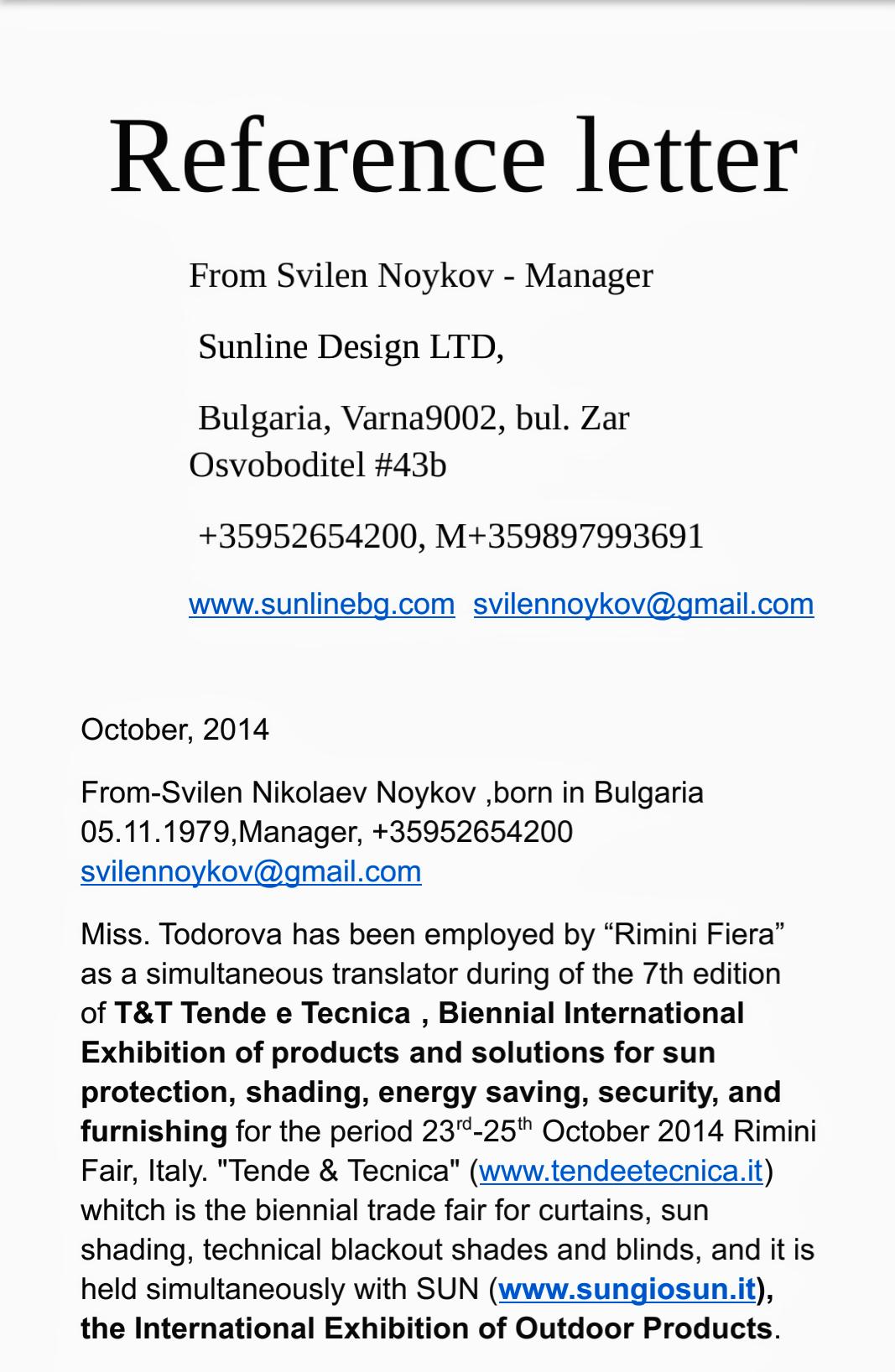 Reference Sunline Design 2014 (1)