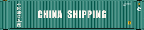 N- CHINA SHIPPING 45' dry container