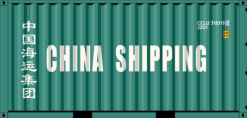 HO- CHINA SHIPPING 20' dry container