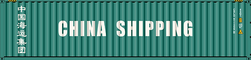 N- CHINA SHIPPING 40' dry container