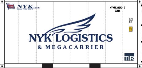 HO-NYK LOGISTICS 20 REEFER
