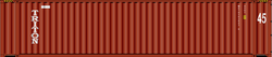 TN4511