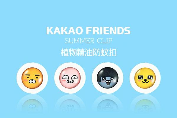 kakao_edited.jpg