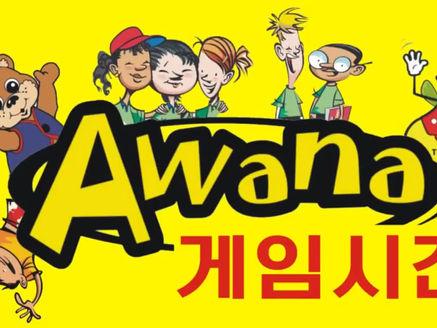 집에서 하는 게임 3탄 - 대전산성교회 홍경철 게임디렉터