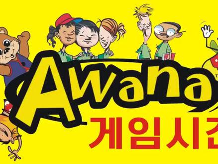 집에서 하는 게임 2탄 - 대전산성교회 홍경철 게임디렉터