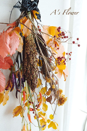 Dried autumnal swag