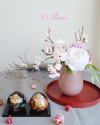 Artificial Cherry Blossoms arrangement f