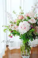 Peony Birthday Hand-tied Bouquet
