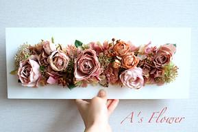 Artificial Floral l Frame