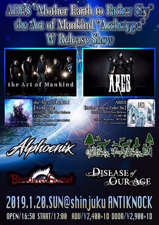 ARES the Art of Mankind W Release Show2.