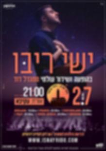 ISR_DAVID_LIVE_24.5.2020.jpg