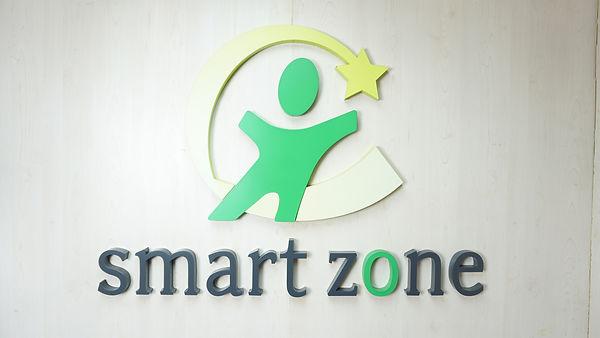 Smart Zone - logo photo.jpg